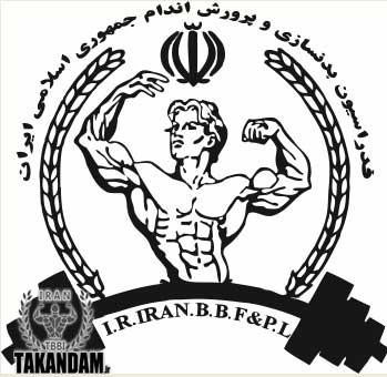 fedrasion-iranbbf