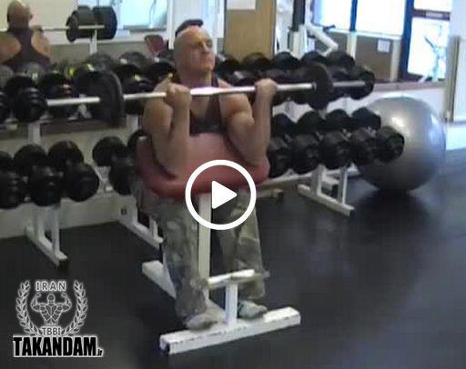 biceps-workout-video