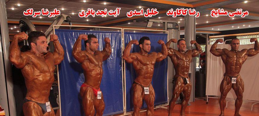 brazil-bodybuilding