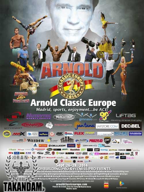 ace2014 poster september 01 0 نتایج مسابقات آرنولد کلاسیک 2014 اروپا