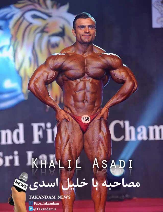 khalil-asadi2014