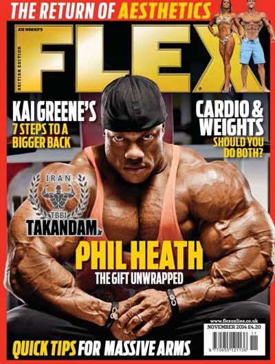 Flex-Nov2014
