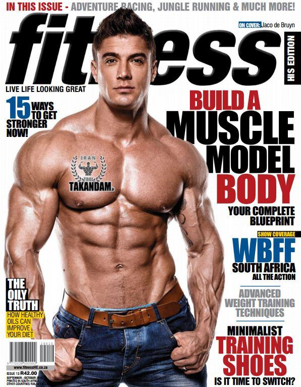 fitness-2014