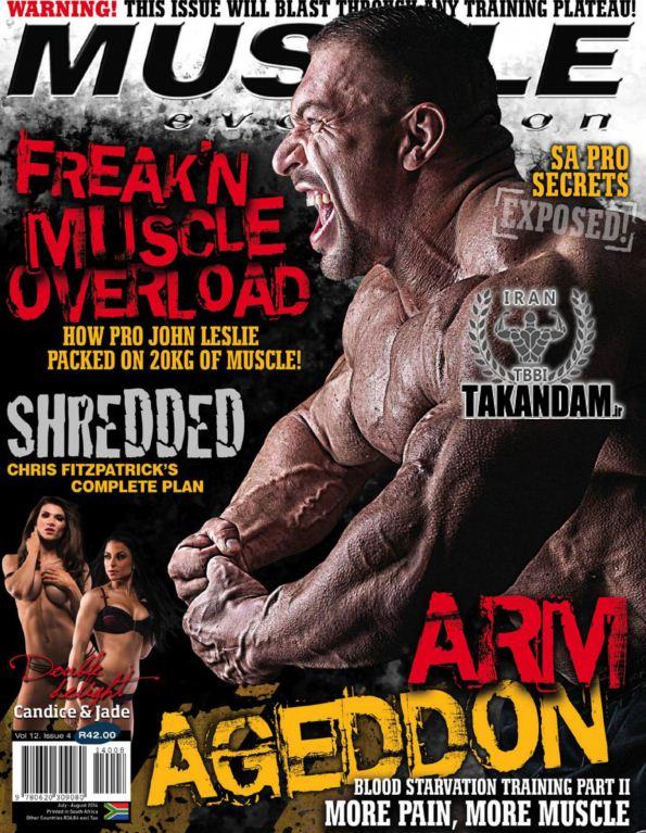 muscle evo2014 دانلود مجله بدنسازی Muscle Evolution   july August 2014