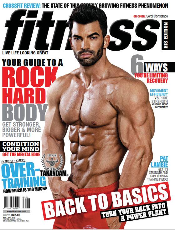 fitnesss2014