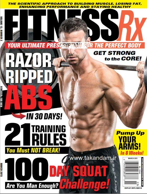 fitnessRX2015