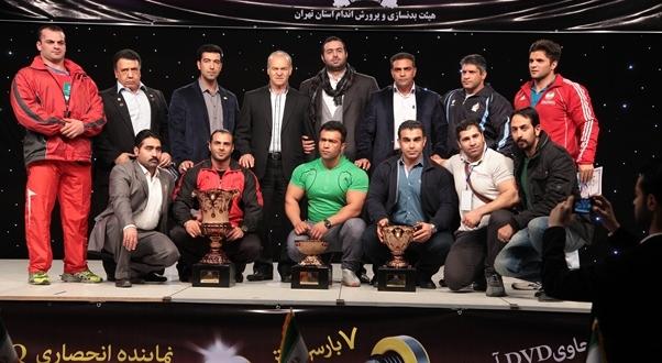 نتایج مسابقات بادی کلاسیک و پرورش اندام تهران