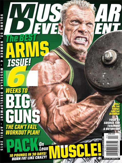 Muscular-Development-2015-04-1