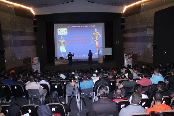 elmo varzesh سمپوزیوم بین المللی دو روزه علم و ورزش به پایان رسید