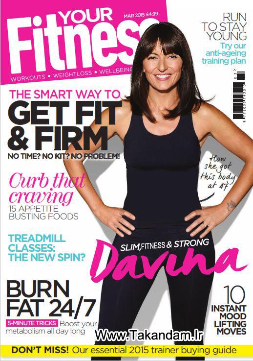 yourFitness2015 دانلود مجله حرفه ای فیتنس بانوان Your Fitness March 2015