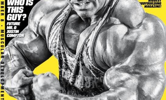 muscular2014