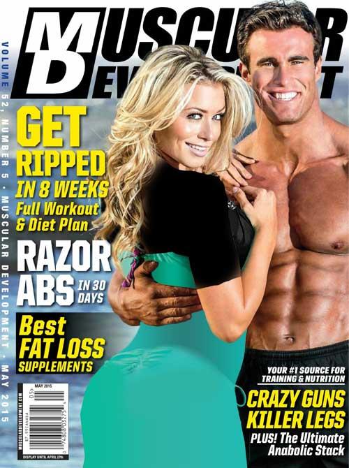 Muscular-Development---May-2015-1