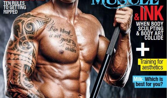 fitness-2015