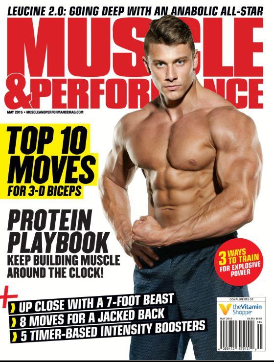 muscle_p[takandam.ir]