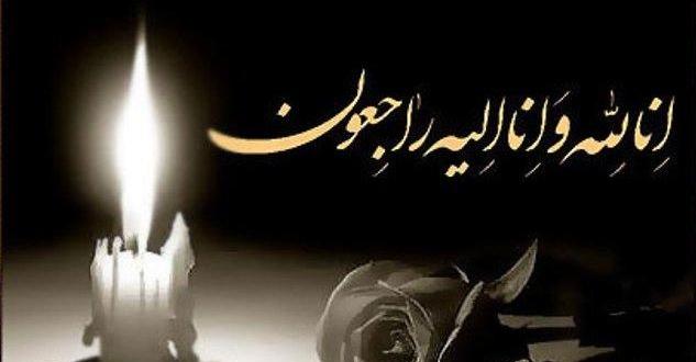 بیت الله عباسپور به سوی حق شتافت
