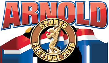 arnold-2015-logo