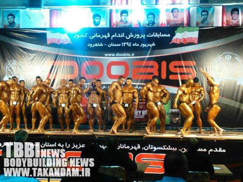 bodybuilding-bozorgsalan94 (1)