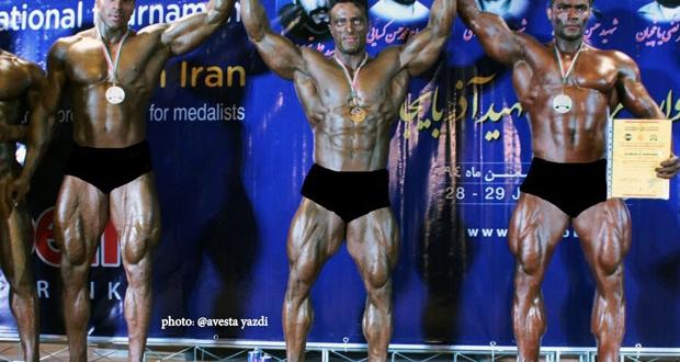 tabriz-bodybuilding