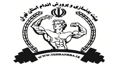 tehran-bb