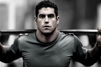 cropped-Bodybuilding-Banner-1