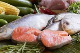 gluta-fish